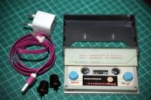 8-bit Mixtape Classic opened