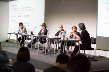 International Symposium for Media Art Tokyo 2016 14
