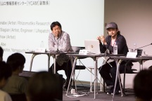 International Symposium for Media Art Tokyo 2016 15